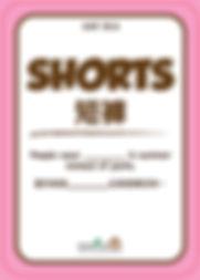 Screen Shot 2020-05-13 at 10.13.57 AM.jp