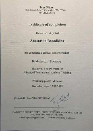 Воркшоп «Терапия Перерешения», Tony White TSTA(ITAA), Australia, 2018 год