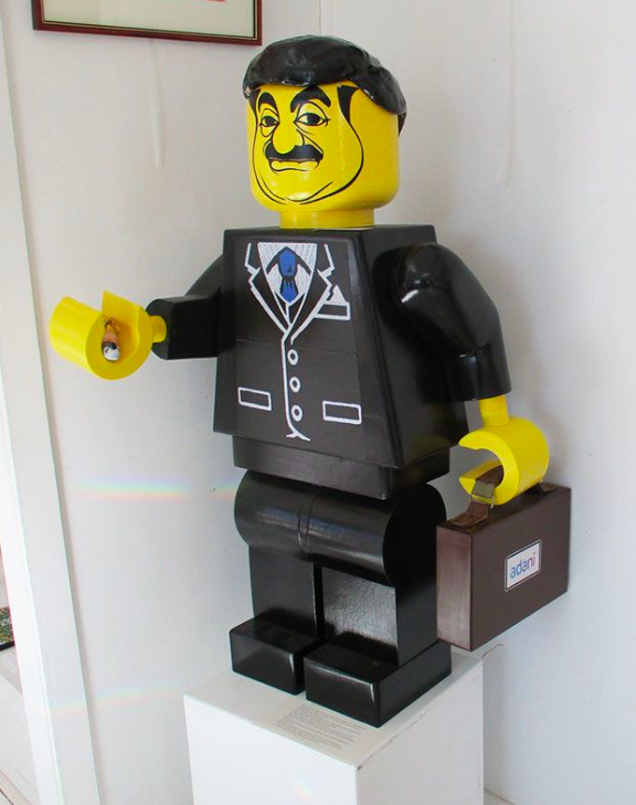 Lego Gautam