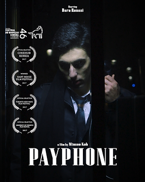 payphone.png