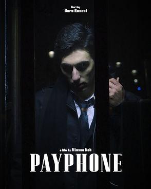payphone 5.jpg