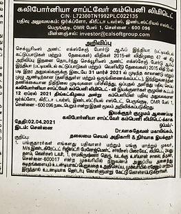 Intimation_02_04_2021_Tamil.jpeg