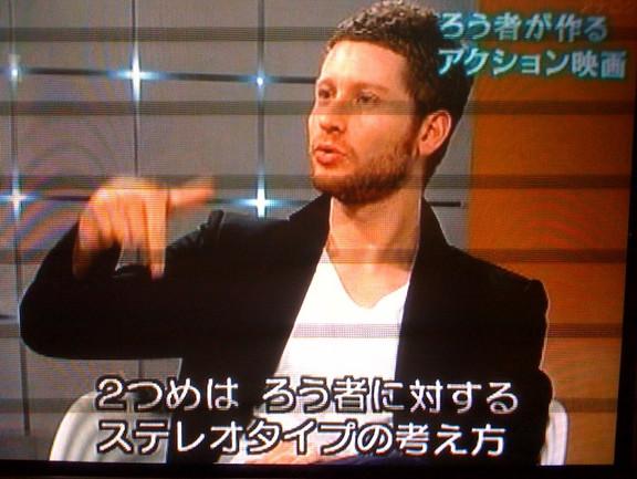 NHK Emilio Insolera - Sign Gene 21.jpg