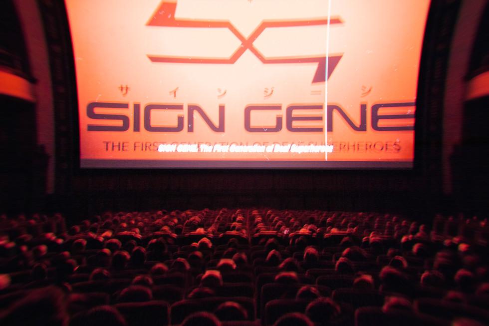 Sign Gene Premiere copy.jpg