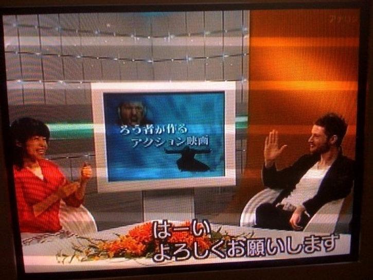 NHK, Emilio Insolera, deaf-actor, Sign-Gene, movie