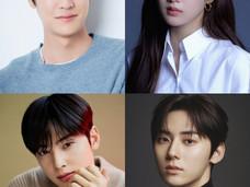20代のホットアイコン〟ナ・イヌ、ムン・ガヨン、チャ・ウヌ、ファン・ミニョン「2021AAA」に出演