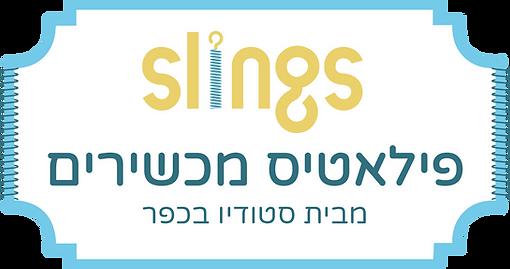 slings_logo.png