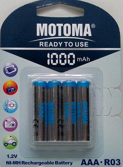 רביעיית AAA 1000 מוכן לשימוש - מוטומה