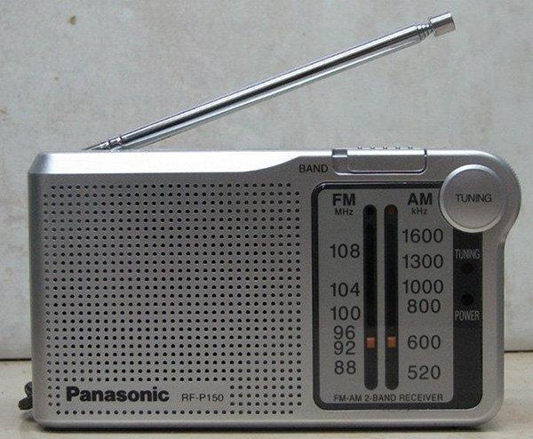 טרנזיסטור בבליסטר - פנסוניק P150