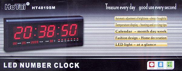 שעון קיר דיגיטלי ענק תאריך ושעה