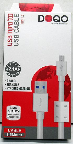 כבל מיקרו USB איכותי באורך 1.5 מטר