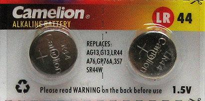 סוללת כפתור A76 - קמיליון