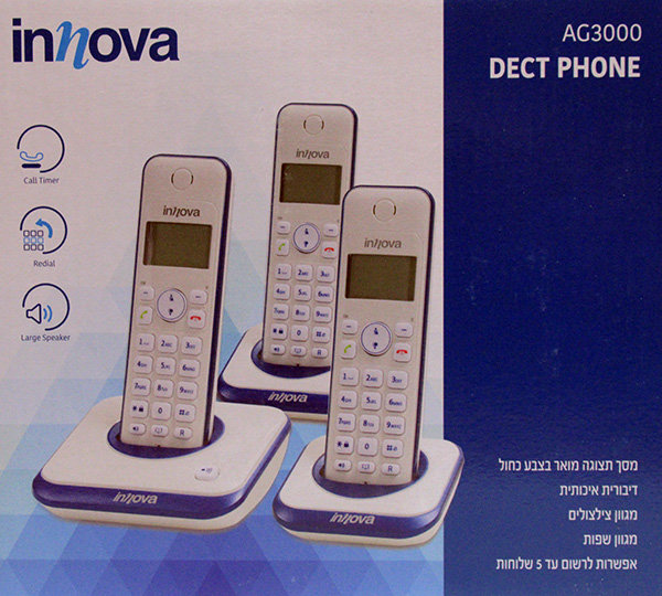 טלפון אלחוטי עם שתי שלוחות - אינווה