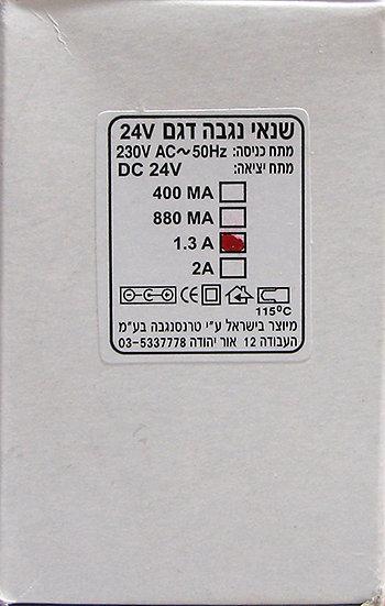 ספק 24V 1.3A DC נגבה