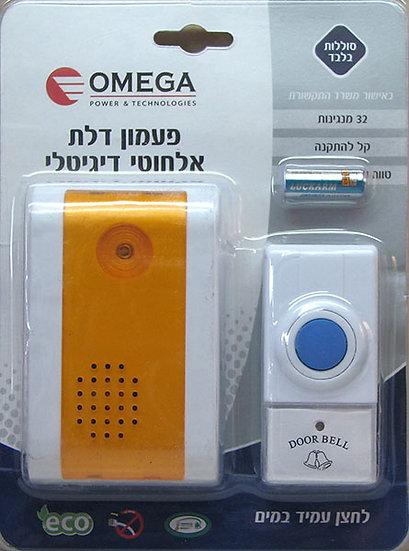 פעמון אלחוטי לחצן מוגן מים 32 מנגינות D001
