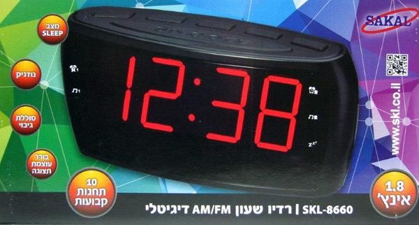 רדיו שעון תחנות קבועות ספרות 1.8 אינץ