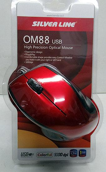 עכבר USB אופטי חוטי - סילבר ליין