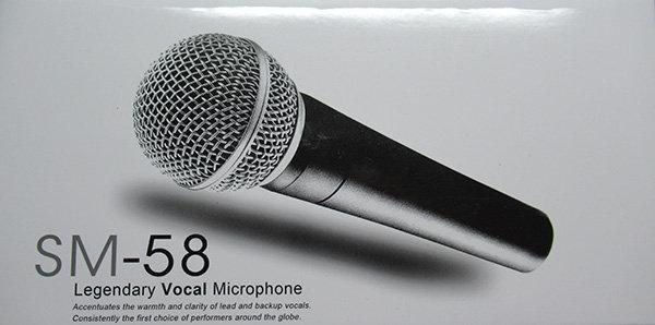מיקרופון איכותי