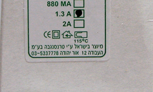 ספק AC 24V 1.3A