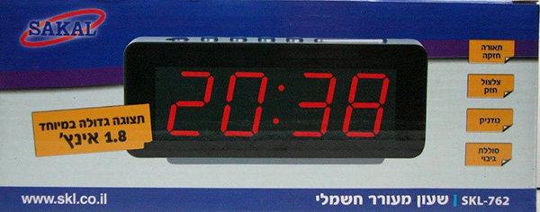 שעון חשמל ספרות ענק 1.8 אינץ