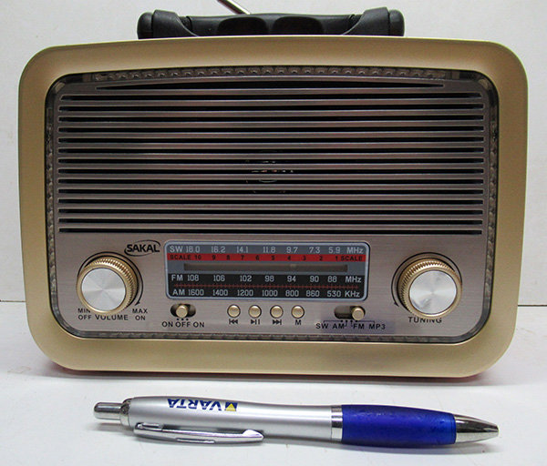 רדיו רטרו נטען