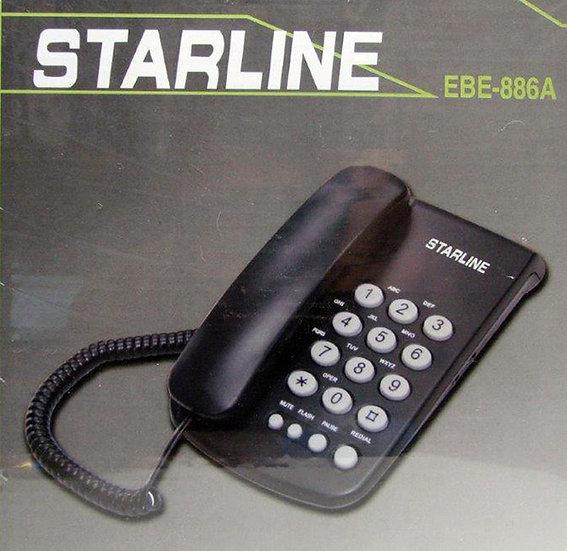 טלפון שולחני - סטארליין