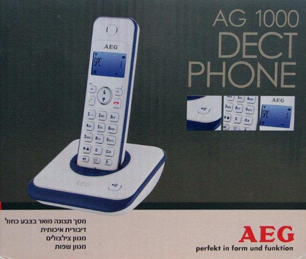 טלפון אלחוטי יחיד 1 - אינווה
