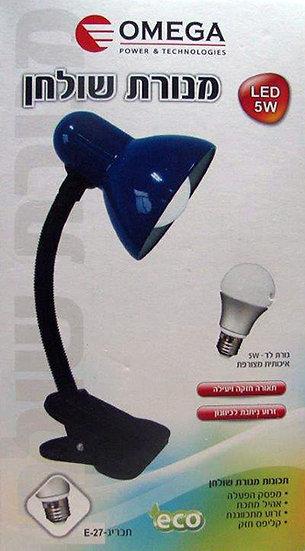 מנורת שולחן לד 5W עם קליפס E27