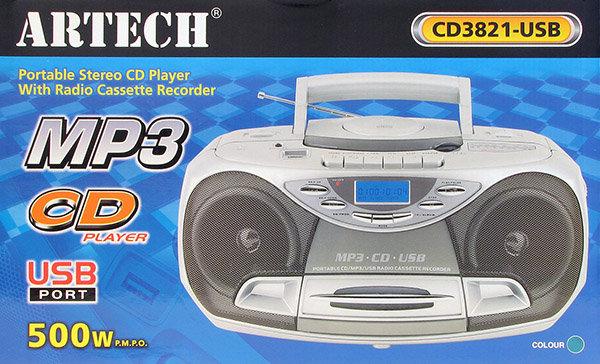 רדיו טייפ דיסק MP3 + USB