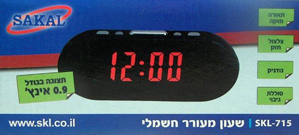 שעון חשמל 715 ספרות 0.9 אינץ