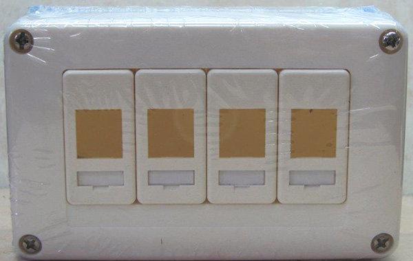 קופסה גוויס ל 3 או 4 תאים עהט
