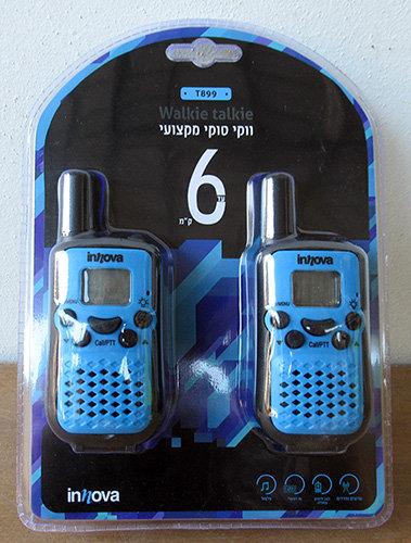 זוג מכשירי קשר עד 6 קילומטר - אינווה