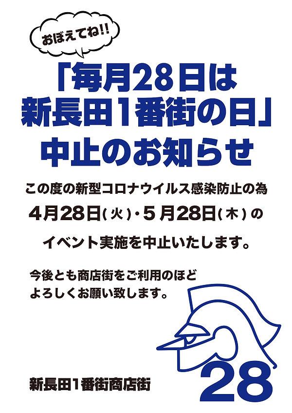 2020-04.jpg
