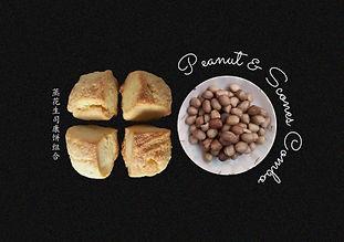 Peanut & Scones Combo.jpg