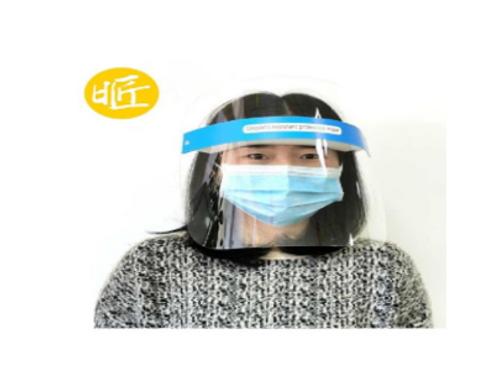 Face Shield Antifog
