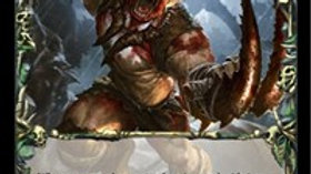 Kayo, Berserker Runt Crucible of War Flesh and Blood TCG