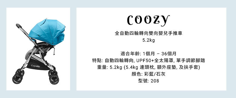 Coozy.jpg