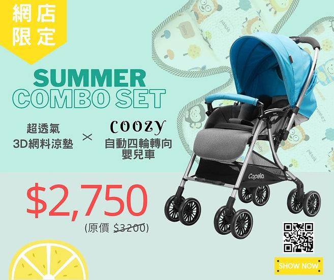 Summe Combo Set - Coozy + 3D涼墊