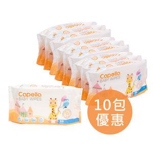 Capella - 香港製造純水濕紙巾 - 20片 x 10包