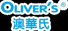 Logo Olivers.png