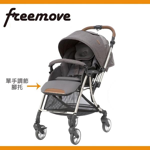 Freemove 01 v2.png