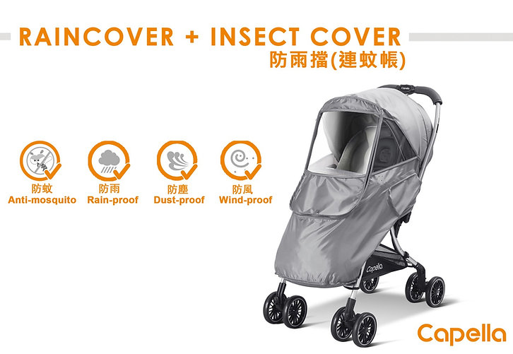 Raincover with insect cover (1).jpg