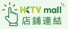 HKTV link.png