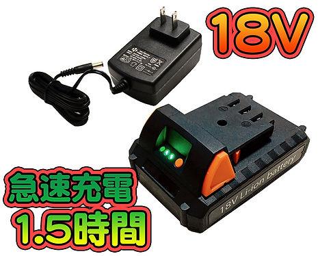 Y3LS-C20-PTD010.jpg