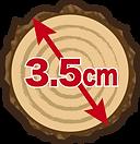 3.5cm枝.png