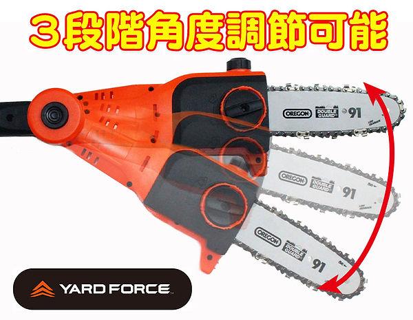 Y3LS-C20-PTD04.jpg