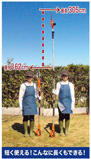 LSC21P-JP_4.jpg