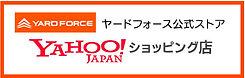 yahoo店バナーアートボード 4.jpg