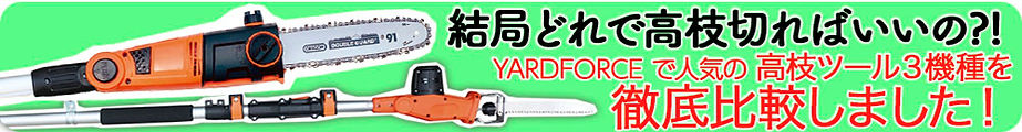 takaedahikakuアートボード 11.jpg