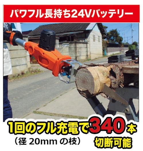 LSC21P-JP_5.jpg
